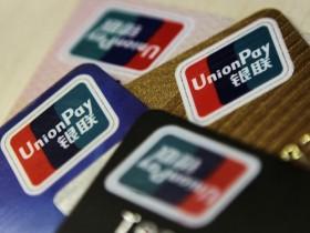 逸富国际支持哪些银行出金提现?