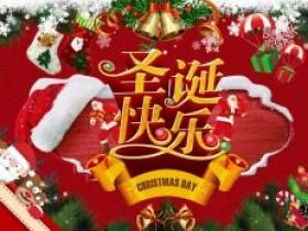 关于逸富国际 2019 年12月圣诞节假期及交易安排的通知